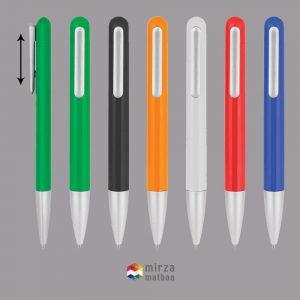 i-1032-yassi-tukenmez-kalem