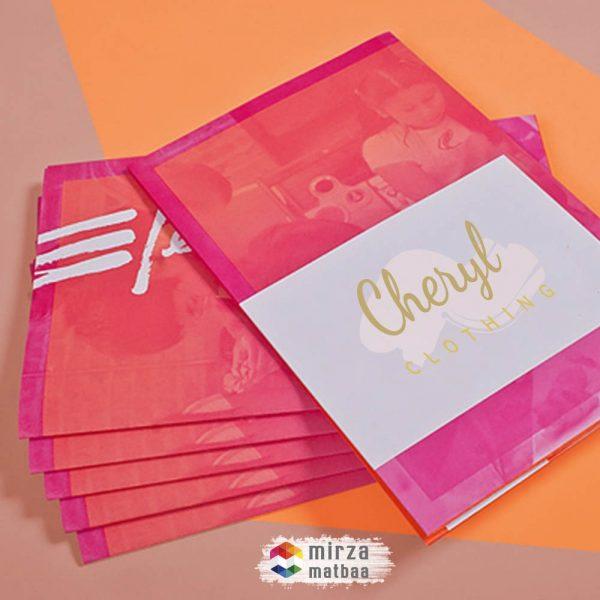 cheryl katalog