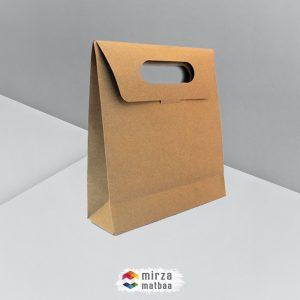 el geçme hediye paketi