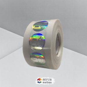 metalik etiket2