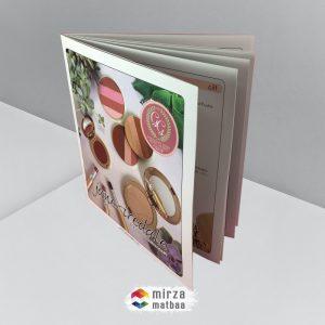 katalog-kozmetik