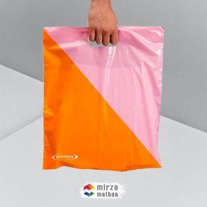 renkli-plastik-poset