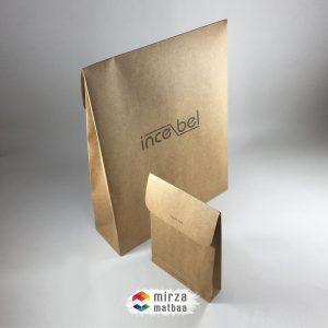 baskili-hediye-paketi