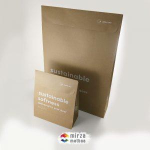 kraft-hediye-paketi